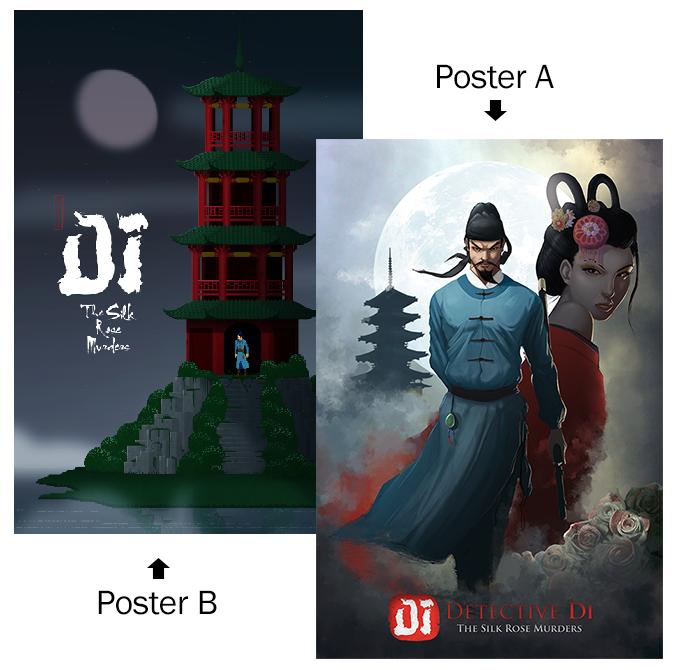 choose_poster